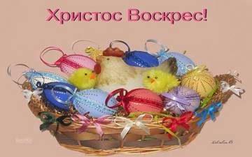 Пасхальные яйца натуральный сувенир Италия Турин