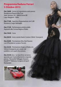 Конкурсы красоты и кастинги италия турин
