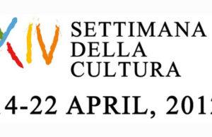 Фестиваль культуры в Турине 2012