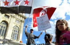 Сирийские радикалы опять вышли на площади Италии.