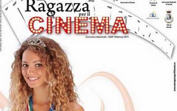 Девушки для кино в Турине