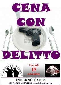 Ужин с убийством тематические готические бары в Турине