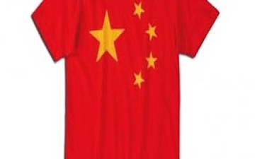 Китайцы в Италии Турин