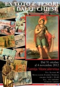 Выставка ценностей церквей Италии Турина