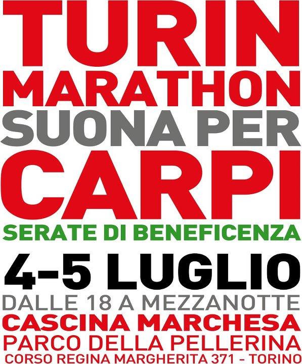 События спорта в Турине