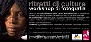 Бесплатный Workshop в Турине