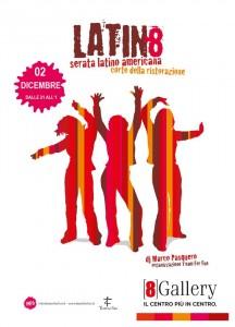 Латиноамериканская дискотека в Турине.