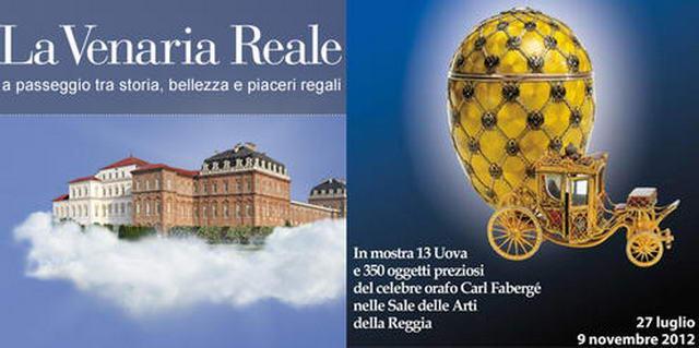 Выставка яиц Фаберже в Королевском дворце Венария в Турине