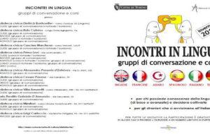 Бесплатная языковая школа Турина, легко выучить итальянский