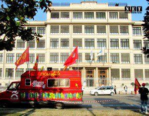 Фиат забастовка профсоюзов у главного офиса в Турине