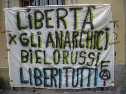 Солидарность анархистов Белоруссии и Италии