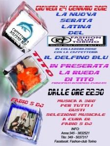 Пуэрториканская руэда в Турине дискотека