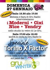 Супермаркет Le Gru Турин Torino