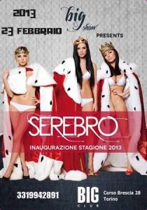 Серебро Италия концерт в городе Турин