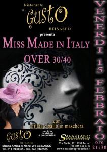 Показ мод Италия Турин фото