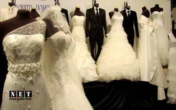 Torino Sposi Matrimonio