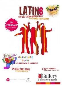 Турин латиноамериканская дискотека