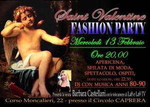 Итальянская мода Турин