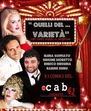 Голубоватое шоу в Турине