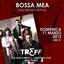 Джаз в Турине