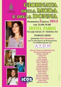 День женщины в Турине с показом мод