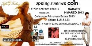 Итальянская мода Турин одежда
