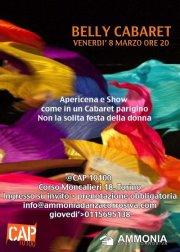 Кабаре Турин для женщин на 8 марта