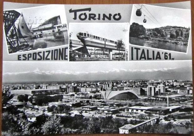 Старый античный Турин Италия