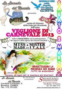 Закрытие карнавала в Турине показ мод сделано в Италии