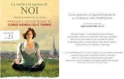 Медитация Турин Италия духовный мир