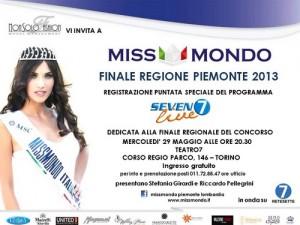 Мисс Мира финал в Пьемонте
