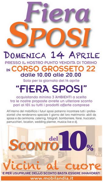 Свадебные события Турина Италия