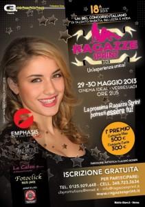 Заработай в Турине своей красотой и талантом