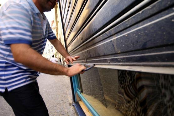 Закрытие магазинов в Италии Турин