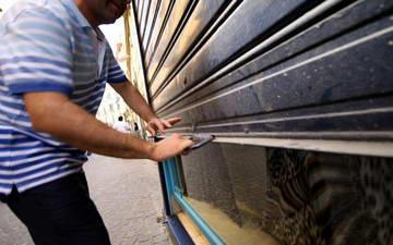 Закрытия бизнеса магазинов в Италии Кризис Турин