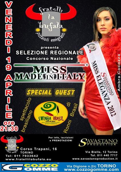 Различные итальянские конкурсы красоты в Турине