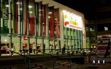 Турин выставочный центр Линготто