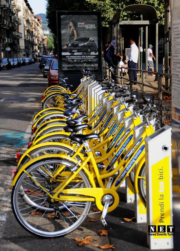 Велосипеды Турина Информация о Турине в августе 2016