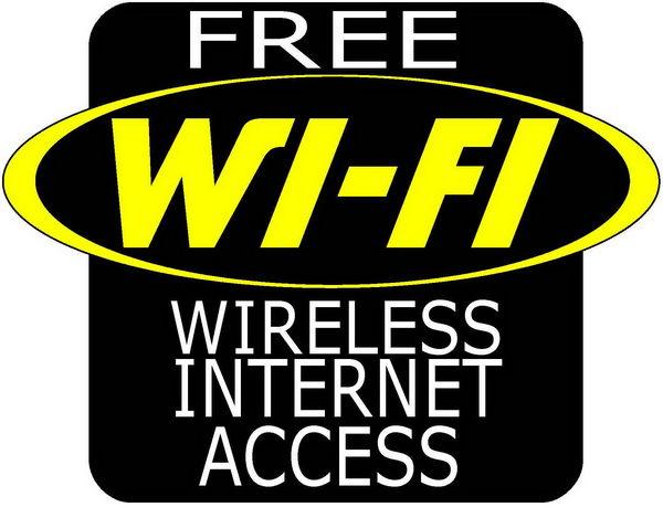 Способы подключения к интернету в Турине