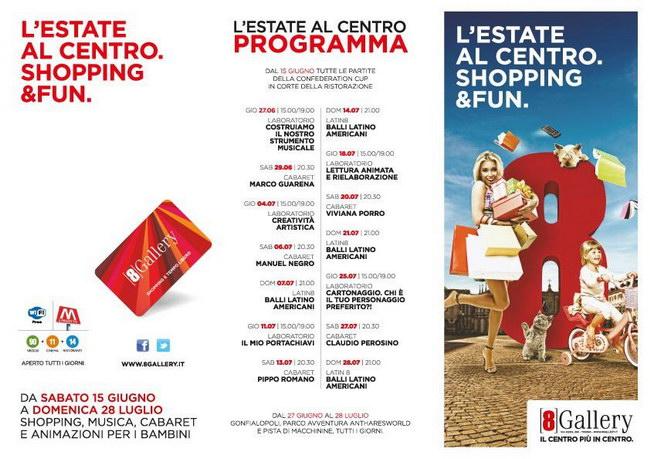 Летняя программа в Линготто