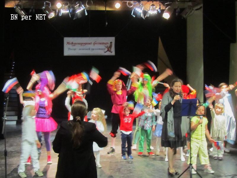 Как найти русскую культуру в Италии Русский театр Турин