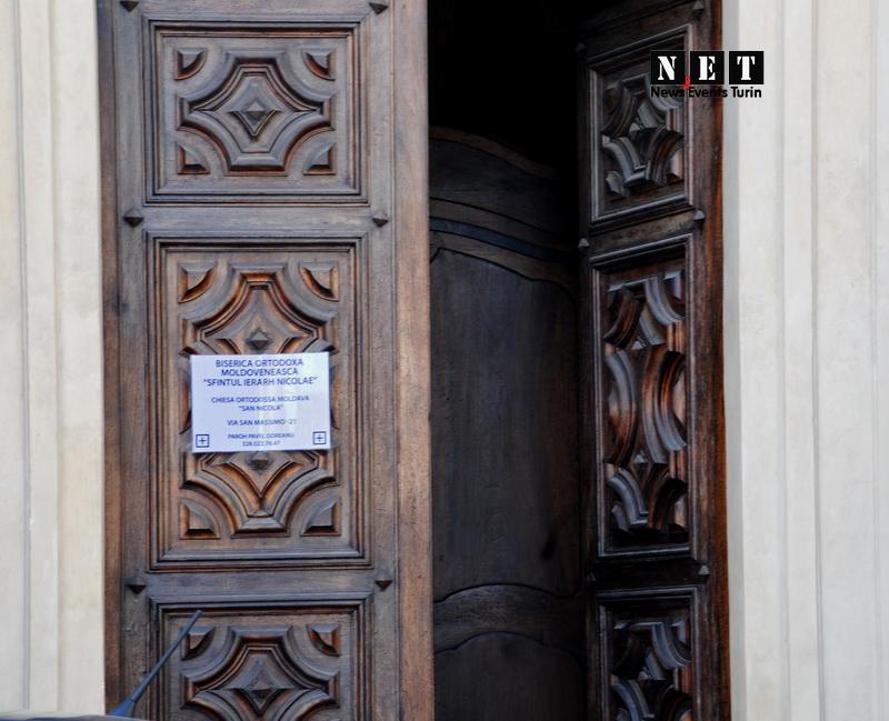 Молдавская церковь в Турине находится в прямой близости с румынской церковью