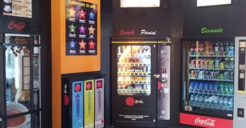 Торговые автоматы Италия Турин