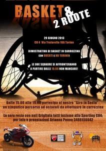 Баскетбол Турин на инвалидной коляске
