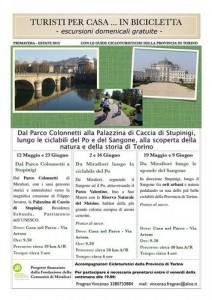 Вело прогулка возле реки По в Турине