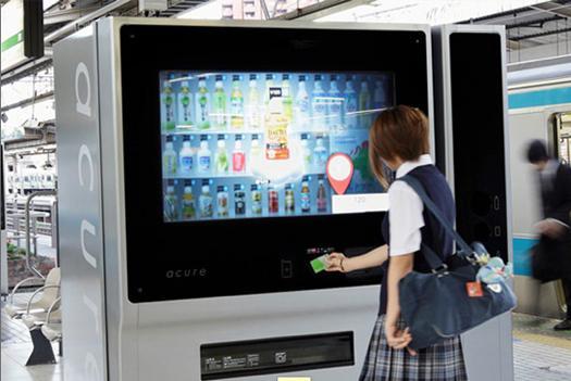 Автоматы по продаже напитков