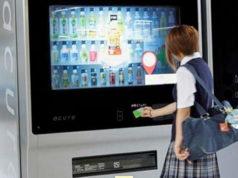 Турин - бум на торговые автоматы