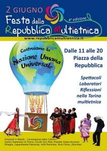 Праздник многонациональной республики в Турине
