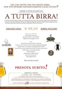 Пиво Турин