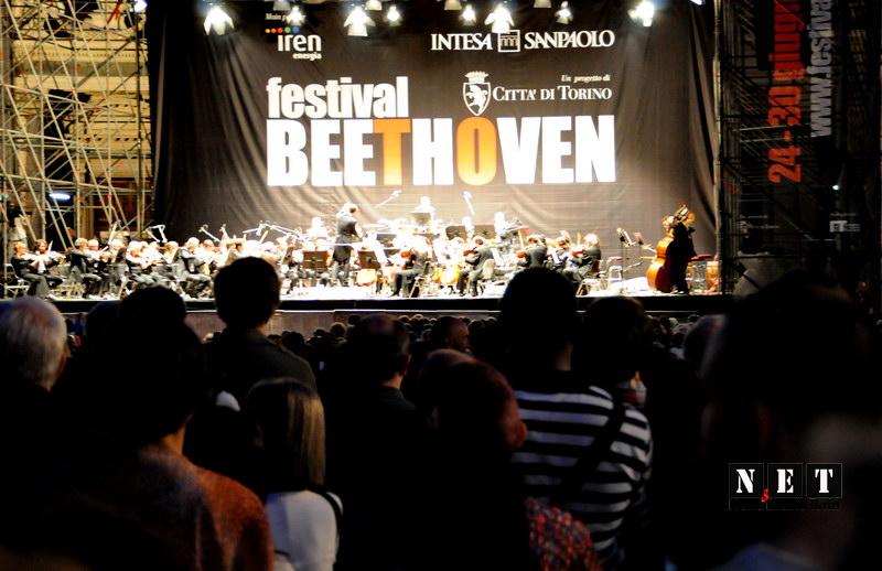 Турин и классическая музыка для общества